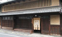 奈良屋杉本家住宅