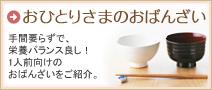 bn-s.jpg