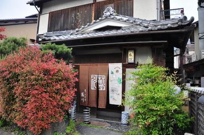 mankawa-2013.jpg
