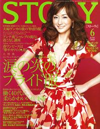 story2010-06