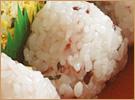 赤米入り御飯の塩味にぎり